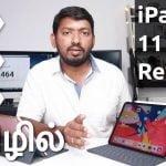 Revisión de Apple iPad Pro de 11 pulgadas