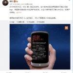 ¿RIP Galaxy Note? Samsung Galaxy S21 Ultra podría robar esta función de nota clave