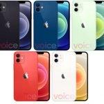 iPhone 12 vs.IPhone 12 Pro: ¿Qué nuevo teléfono de Apple es mejor?