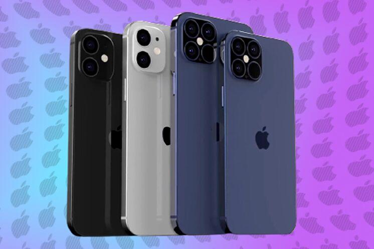 Los mejores cargadores para iPhone 12 en 2021