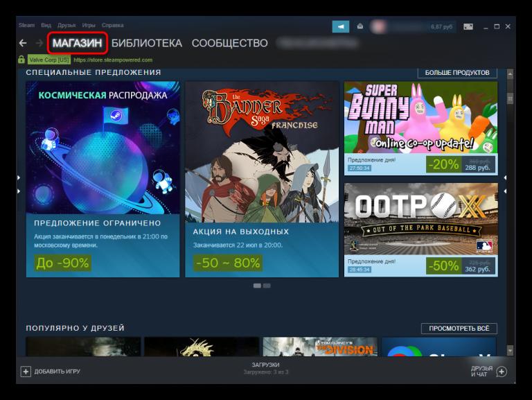 Steam ofrece más de 500 demostraciones de juegos gratuitas por tiempo limitado