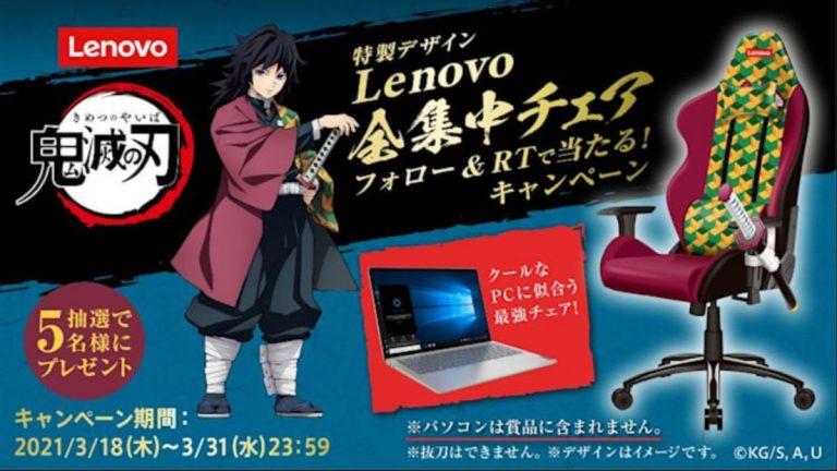 Lenovo crea una silla para juegos con una katana y fuego de anime forjado