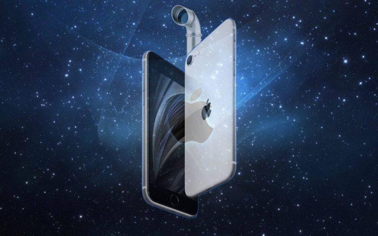 Apple podría llevar una cámara de periscopio al iPhone, pero no hasta 2023