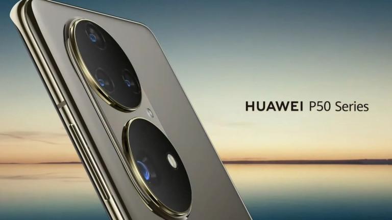 Huawei P50 debería llegar al mercado el 29 de julio: las personas con tripofobia, ¡miren para otro lado!